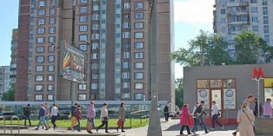 Продажа коммерческой недвижимости москвы и подмосковья обмен коммерческой недвижимости в тюмени